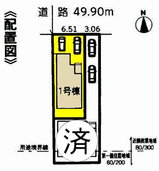 新築一戸建て 名古屋市中川区下之一色町字北起88 近鉄名古屋線伏屋駅 2290万円