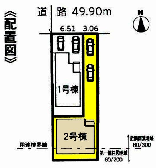 新築一戸建て 名古屋市中川区下之一色町字北起88 近鉄名古屋線伏屋駅 2090万円