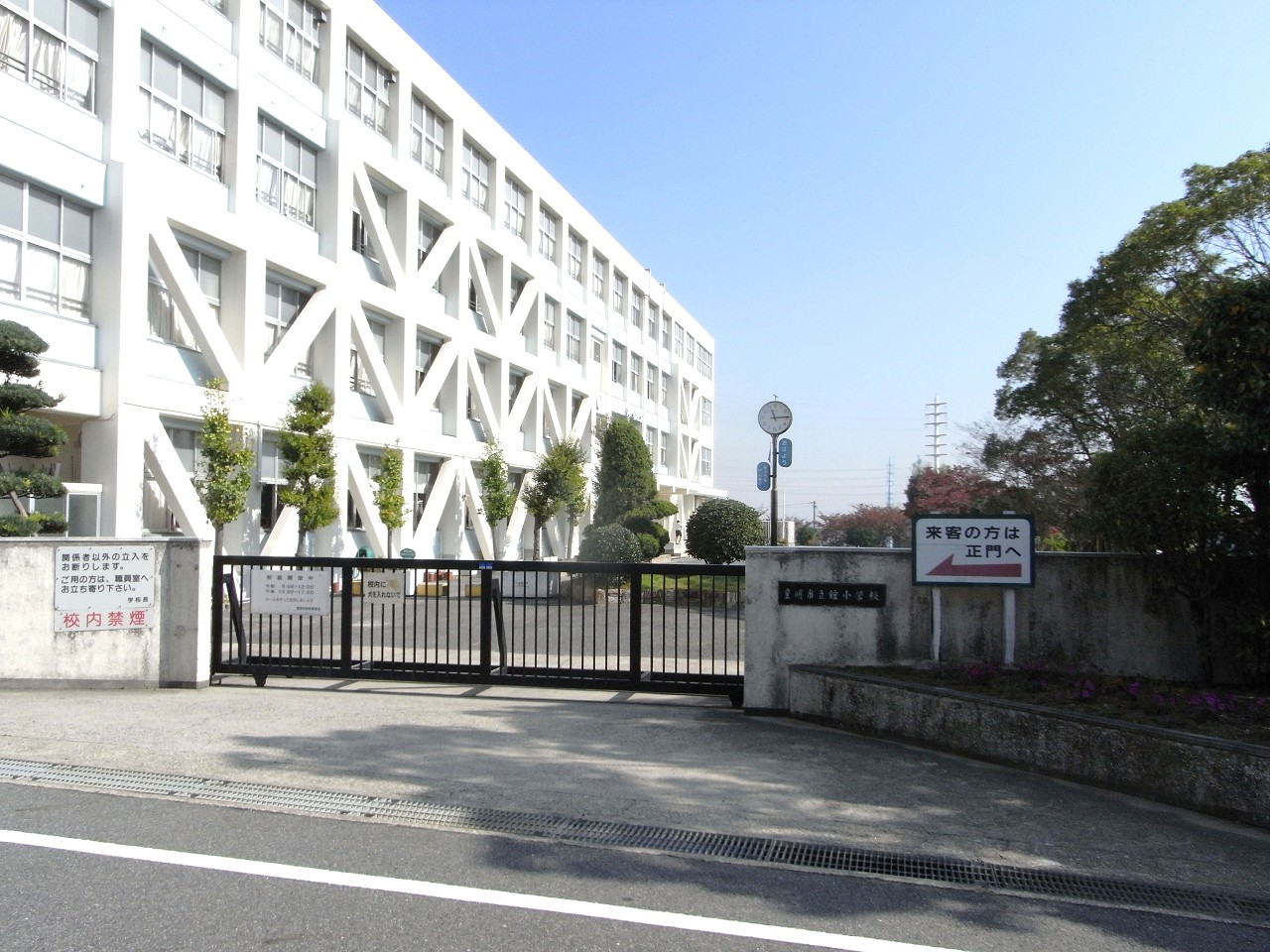 西尾市立矢田小学校