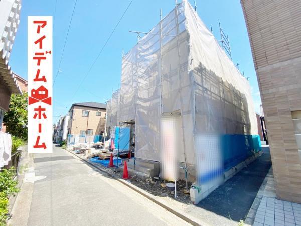新築一戸建て 多治見市御幸町2丁目32番 JR中央本線多治見駅 3080万円