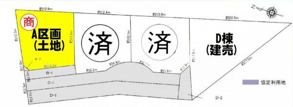 土地 豊田市水源町4丁目 愛知環状鉄道三河豊田駅 2388万円