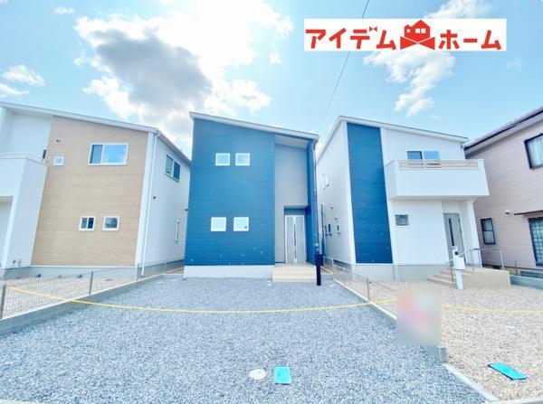 新築一戸建て 西尾市伊藤2丁目 名鉄西尾線桜町前駅 2880万円