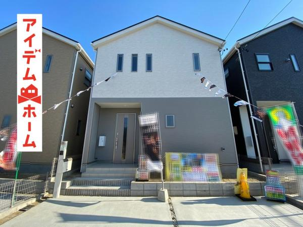 新築一戸建て 丹羽郡大口町余野5丁目33の一部 名鉄犬山線柏森駅 2690万円