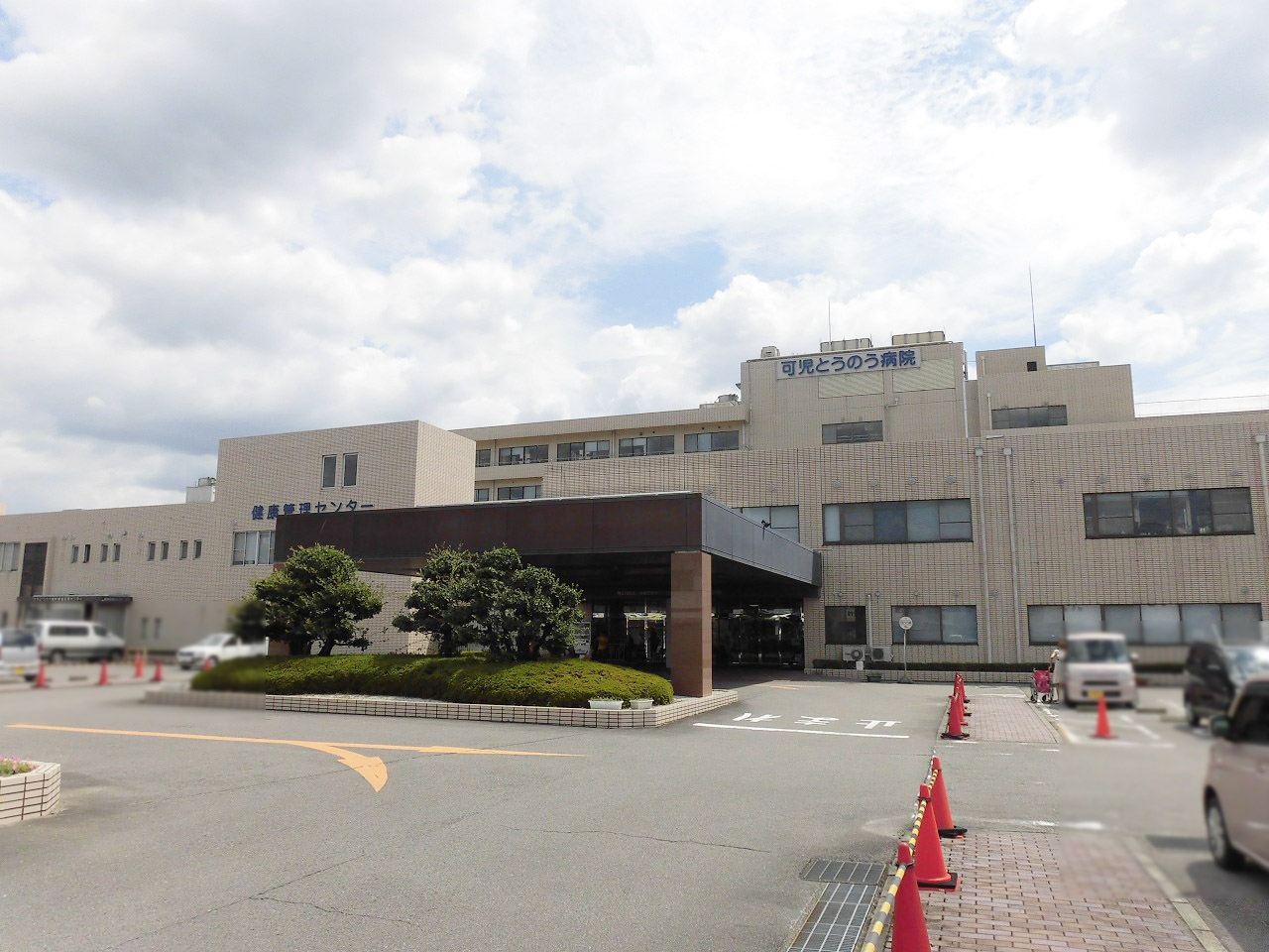 JCHO可児とうのう病院