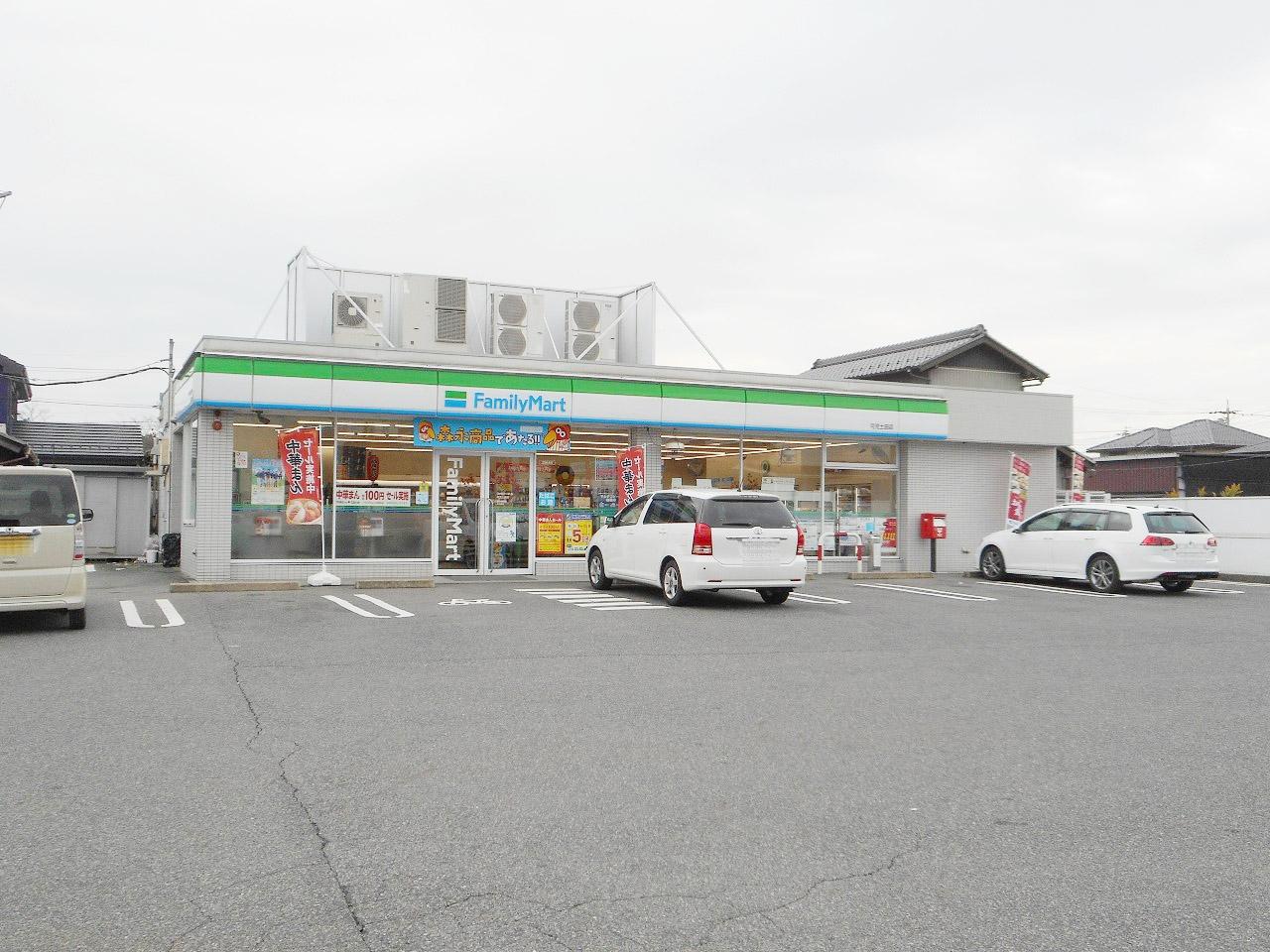 ファミリーマート可児土田店