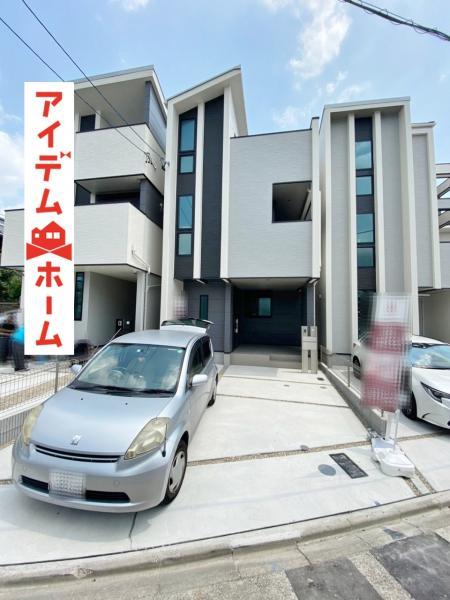 新築一戸建て 名古屋市東区大幸4丁目6-5 名鉄瀬戸線矢田駅 4280万円