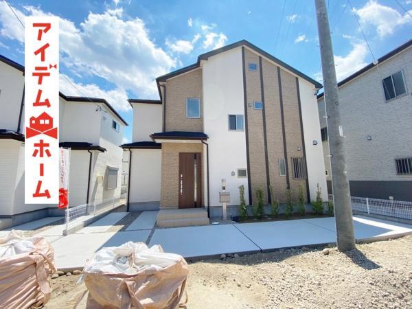 新築一戸建て 丹羽郡大口町余野3丁目158番の一部 名鉄犬山線柏森駅 2780万円