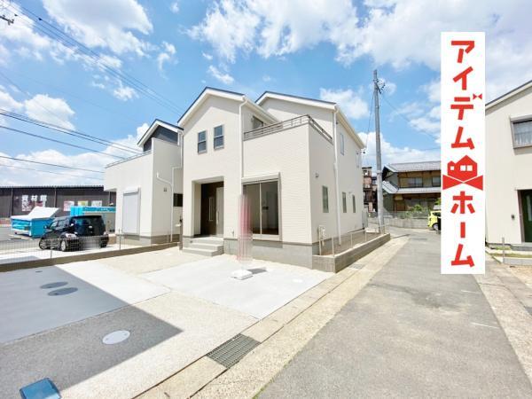 新築一戸建て 春日井市大留町4丁目9 JR中央本線神領駅 3180万円