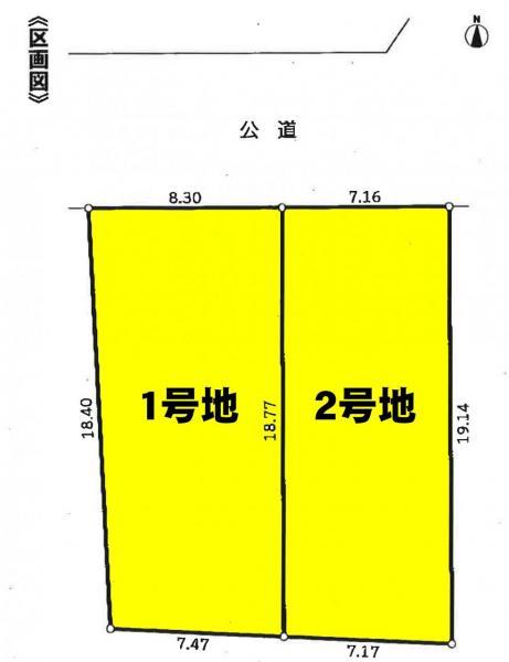 土地 津島市百島町字こがね36番 名鉄津島線青塚駅 820万円