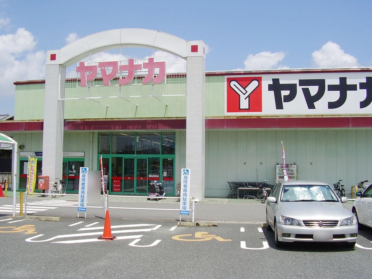 ヤマナカ 神守店