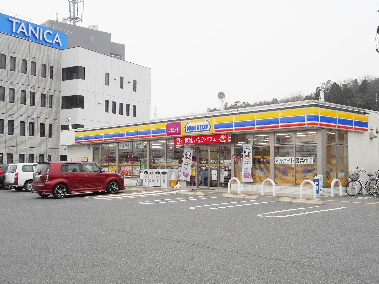 ミニストップ 多治見上野町店