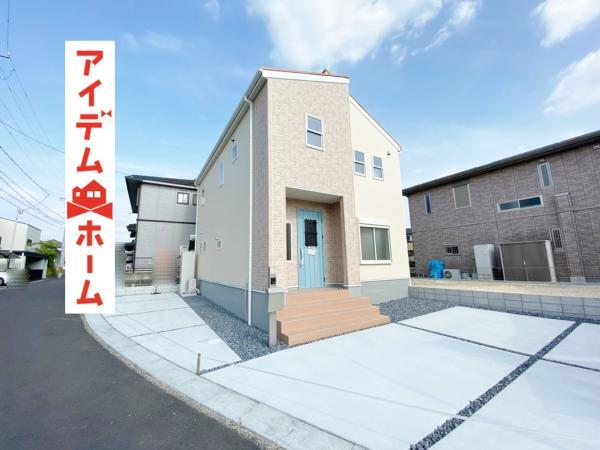 新築一戸建て 可児市緑ケ丘4丁目156-1 太多線下切駅 2080万円