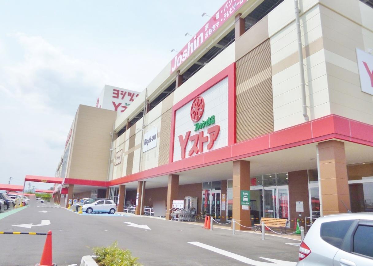 ヨシヅヤ JR蟹江駅前店