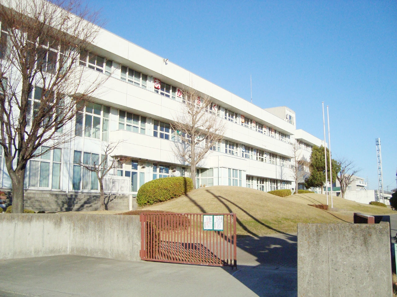 蟹江町立蟹江北中学校