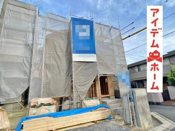 新築一戸建て 名古屋市緑区鳴丘2丁目1019 名古屋市桜通線徳重駅 3780万円