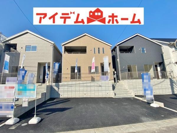 新築一戸建て 名古屋市緑区高根山1丁目2217 JR東海道本線(熱海〜米原)共和駅 3890万円