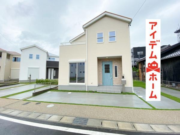 新築一戸建て 多治見市青木町45番1 JR中央本線多治見駅 2730万円