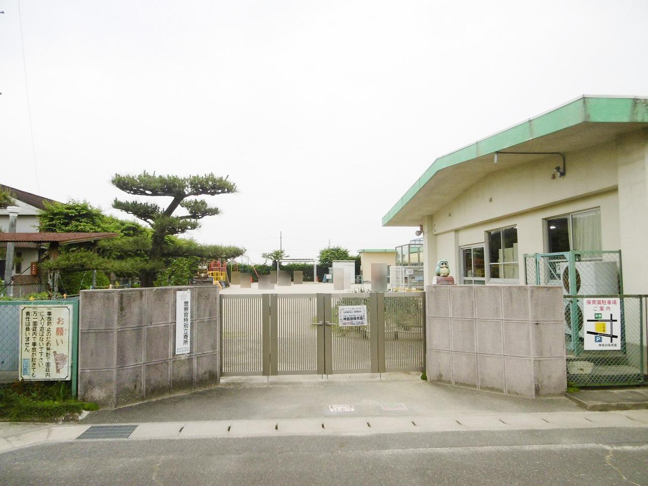 神島田保育園
