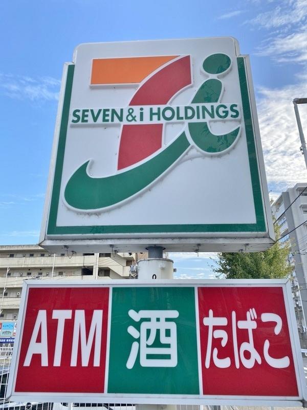 セブン-イレブン武豊砂川橋南店