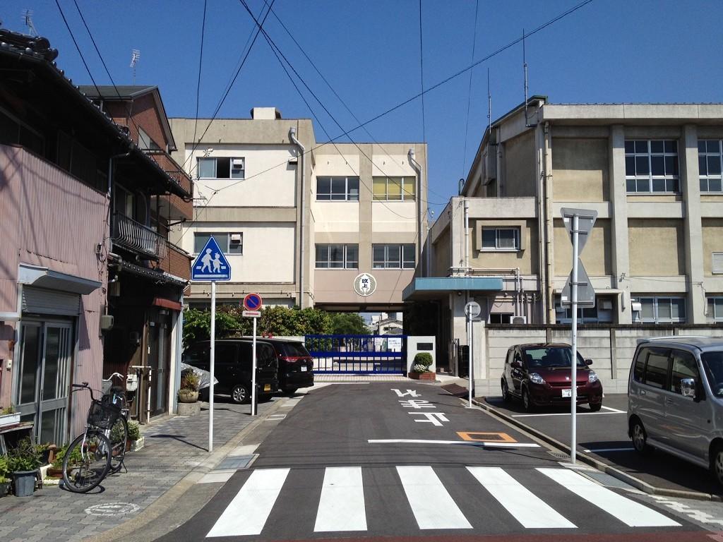 名古屋市立吹上小学校