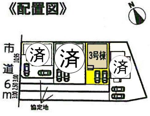 新築一戸建て 名古屋市港区善進本町 名古屋臨海高速鉄道荒子川公園駅 2690万円