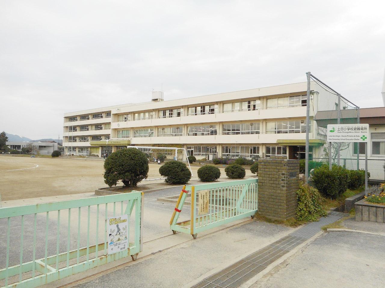 可児市立土田小学校