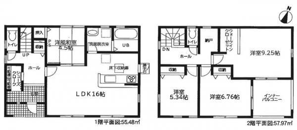 新築一戸建て 津島市鹿伏兎町下春日台7-13 関西本線永和駅 2080万円