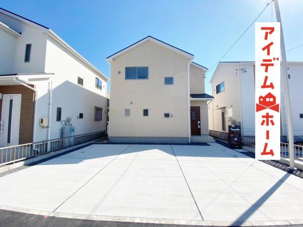 新築一戸建て 可児市今渡字町1260番1 名鉄広見線日本ライン今渡駅 2390万円