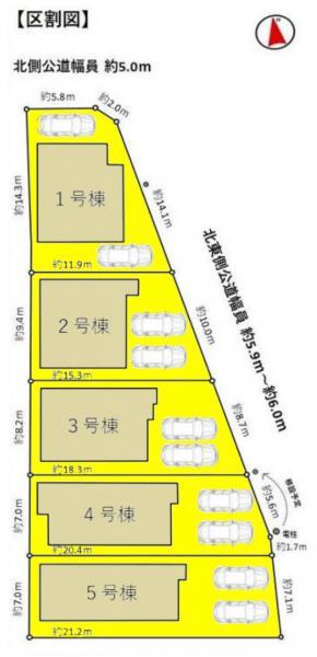 新築一戸建て 名古屋市中川区新家3丁目 関西本線春田駅 3590万円