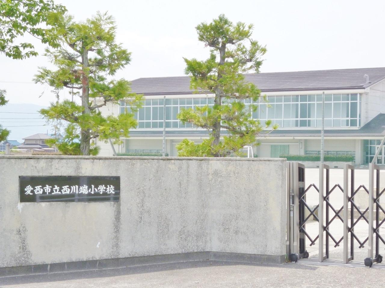 西川端小学校