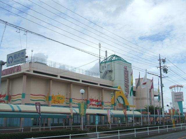ヨシヅヤ 平和店