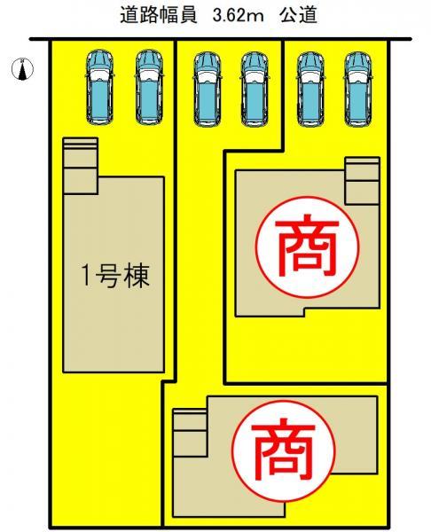 新築一戸建て 名古屋市中川区下之一色町字宮分 近鉄名古屋線伏屋駅 2890万円
