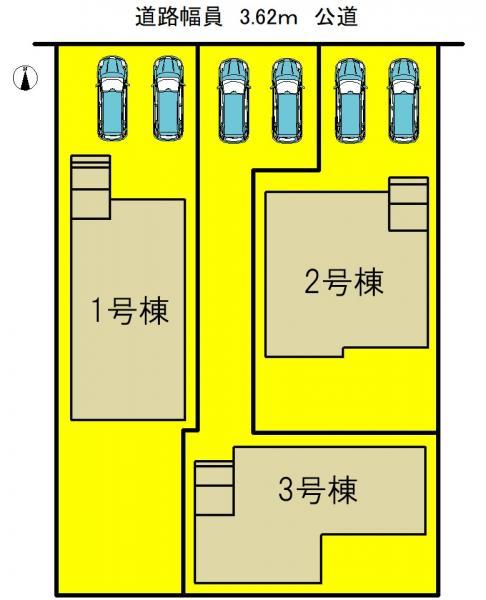 新築一戸建て 名古屋市中川区下之一色町字宮分 近鉄名古屋線伏屋駅 2790万円