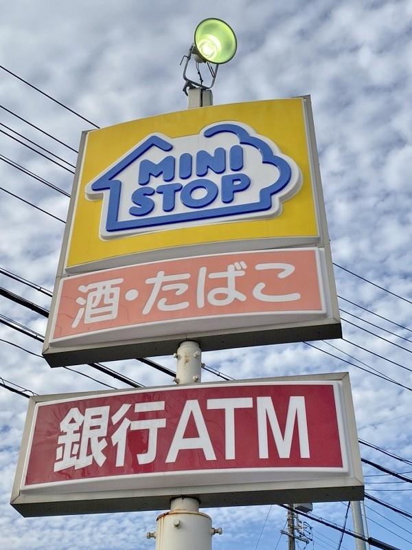 ミニストップ 半田有楽町店