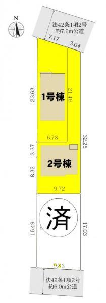 新築一戸建て 名古屋市港区大西1丁目 近鉄名古屋線戸田駅 2880万円