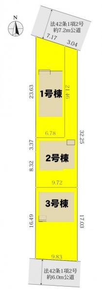 新築一戸建て 名古屋市港区大西1丁目 近鉄名古屋線戸田駅 3480万円