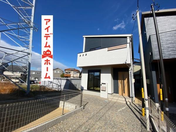 新築一戸建て 西尾市道光寺町山田 名鉄西尾線西尾口駅 2990万円