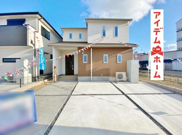 新築一戸建て 羽島市福寿町平方5丁目18 JR東海道新幹線岐阜羽島駅 2680万円