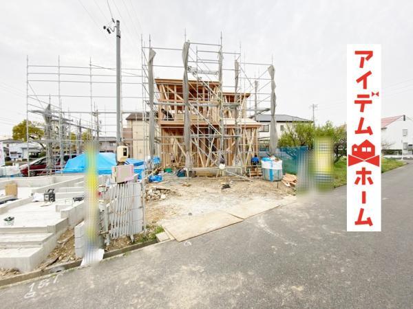 新築一戸建て 春日井市大手町2丁目298番 JR中央本線勝川駅 2990万円