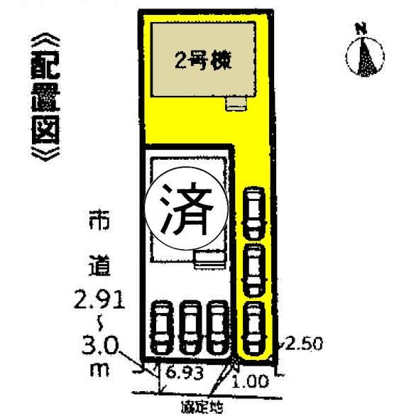 新築一戸建て 弥富市前ケ須町野方 近鉄名古屋線近鉄弥富駅 2090万円