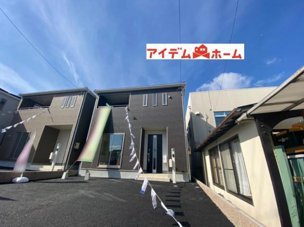 新築一戸建て 西尾市熊味町西平角 名鉄西尾線西尾口駅 2990万円