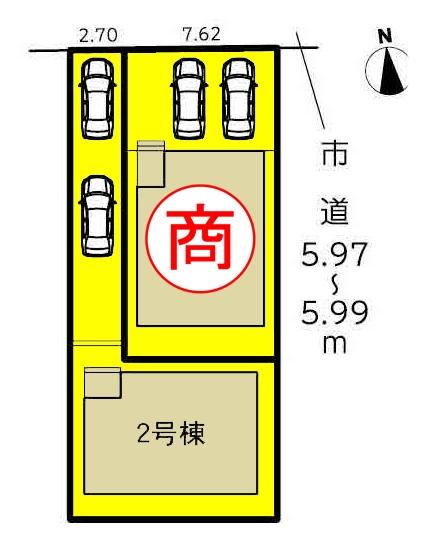 新築一戸建て 名古屋市中川区七反田町 関西本線春田駅 2890万円