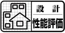 新築一戸建て 愛西市早尾町南川並 名鉄尾西線町方駅 2180万円
