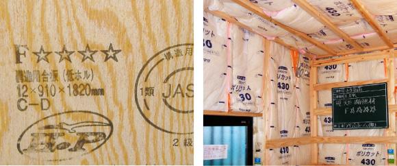 新築一戸建て 桑名市大字赤須賀526番17 三岐鉄道北勢線西桑名駅 2090万円