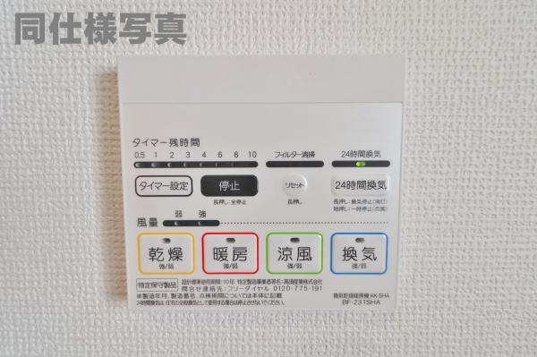 中古マンション 豊田市山之手8丁目 愛知環状鉄道三河豊田駅 2049万円
