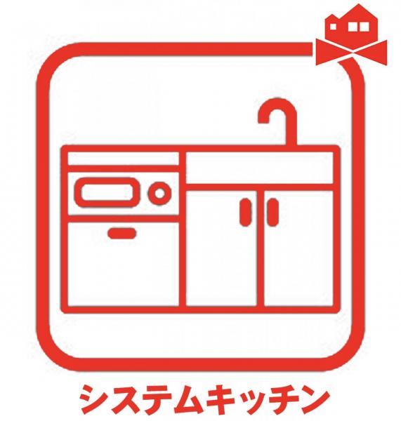 中古一戸建て 津島市中一色町弥六山 関西本線永和駅 1899万円