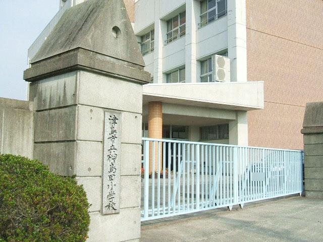 津島市立神島田小学校