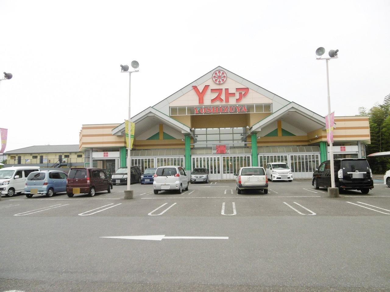 Yストア唐臼店