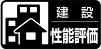 新築一戸建て 愛西市勝幡町佐折腰 名鉄津島線勝幡駅 1980万円