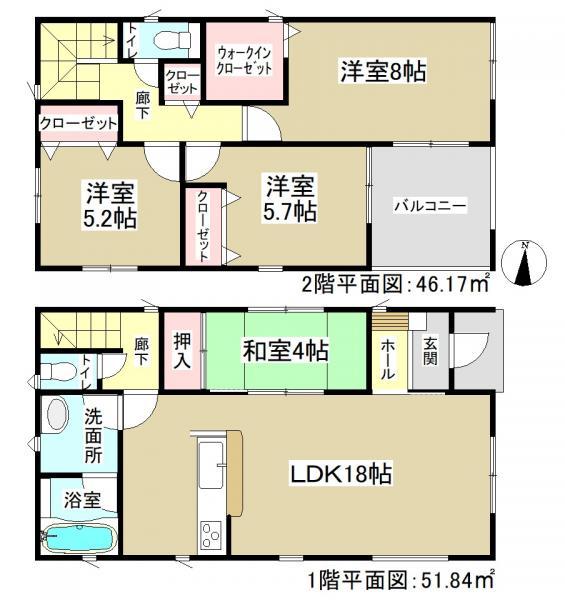 新築一戸建て 名古屋市港区大西3丁目 近鉄名古屋線戸田駅 2690万円